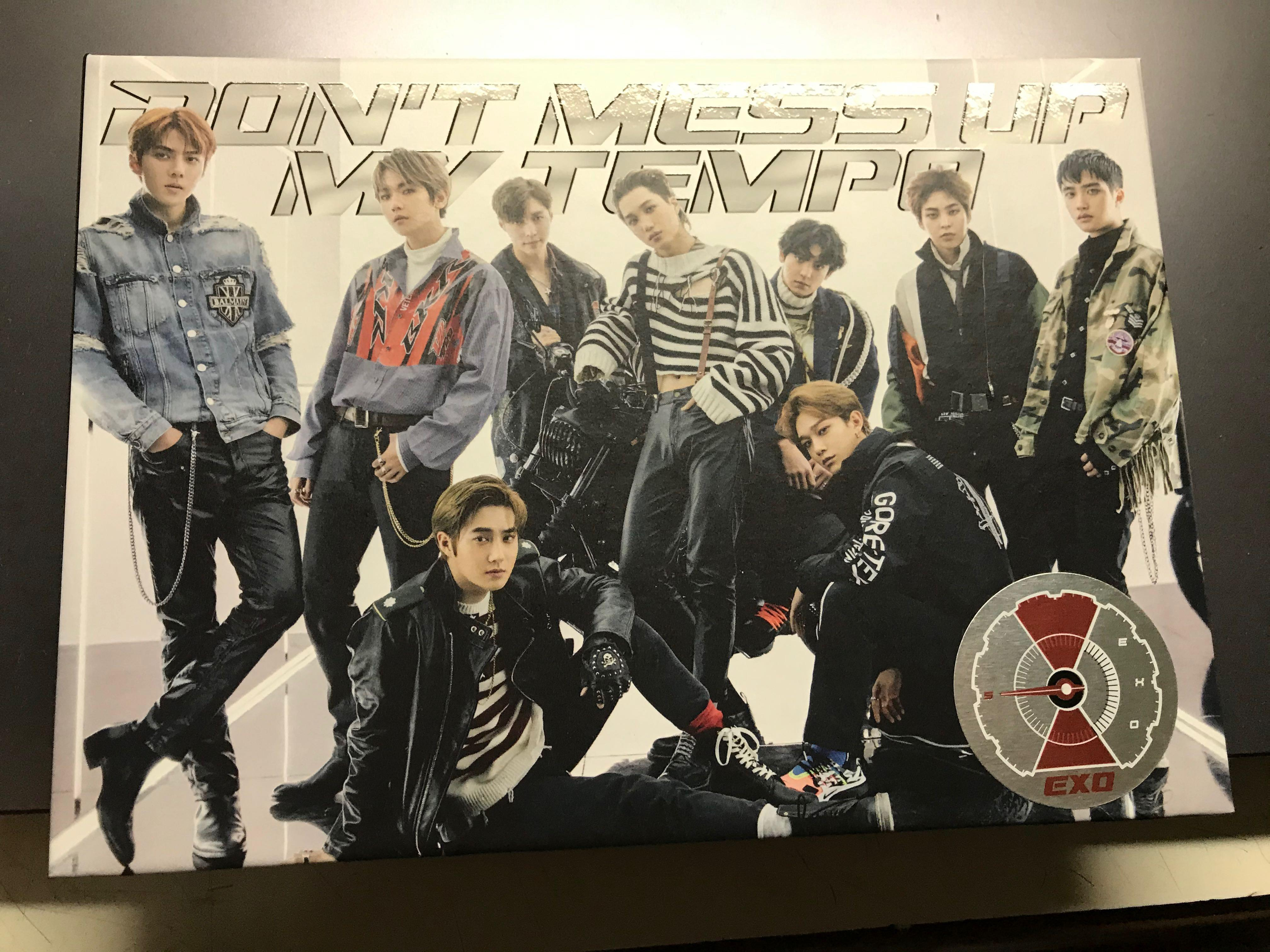 Exo Don't mess up my tempo 空專