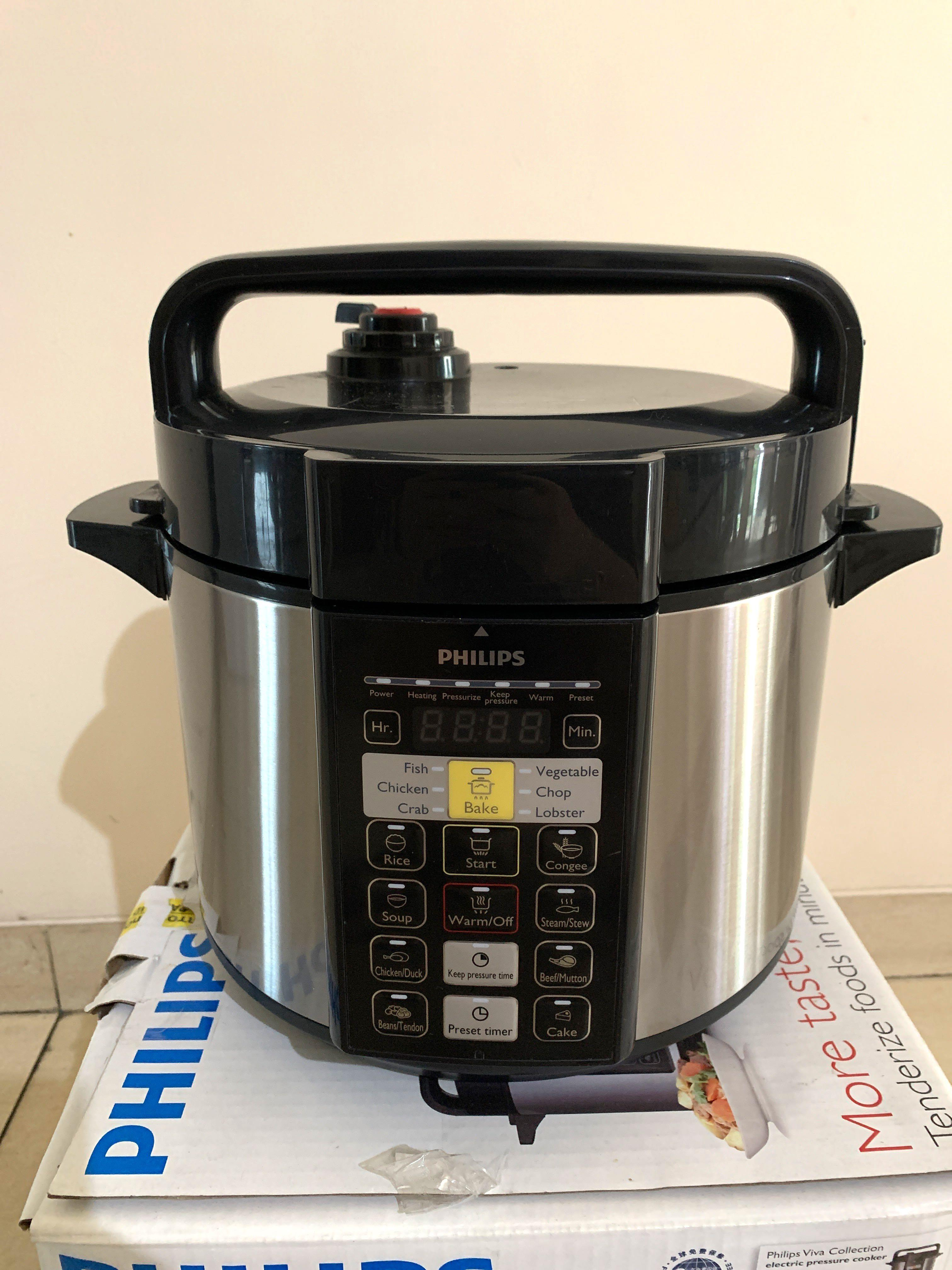 💋PRELOVED💋 Philips Rice Cooker  5L Electric Pressure Cooker HD2136