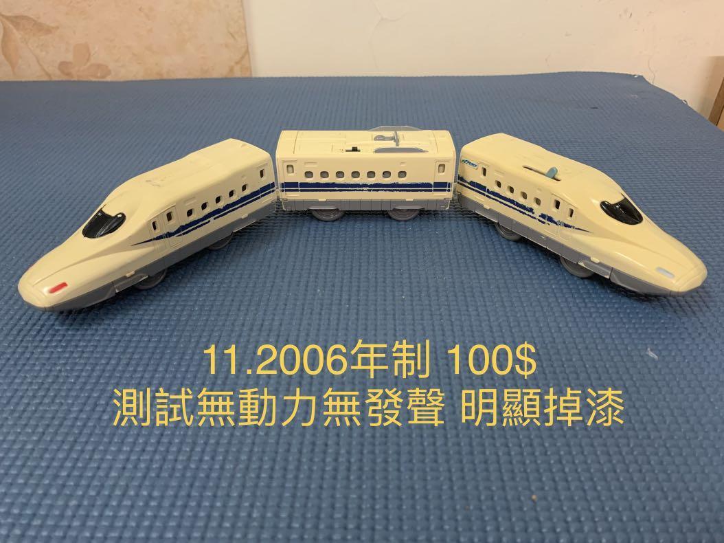 TAKARA TOMY PLARAIL 多美 鐵道王國 各式 發光 動力火車 出清 電車 蒸氣火車 絕版 稀有 詳內文