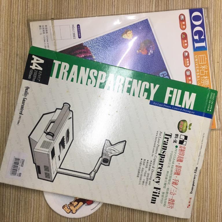 【免費商品】投影片+自黏標籤列印紙