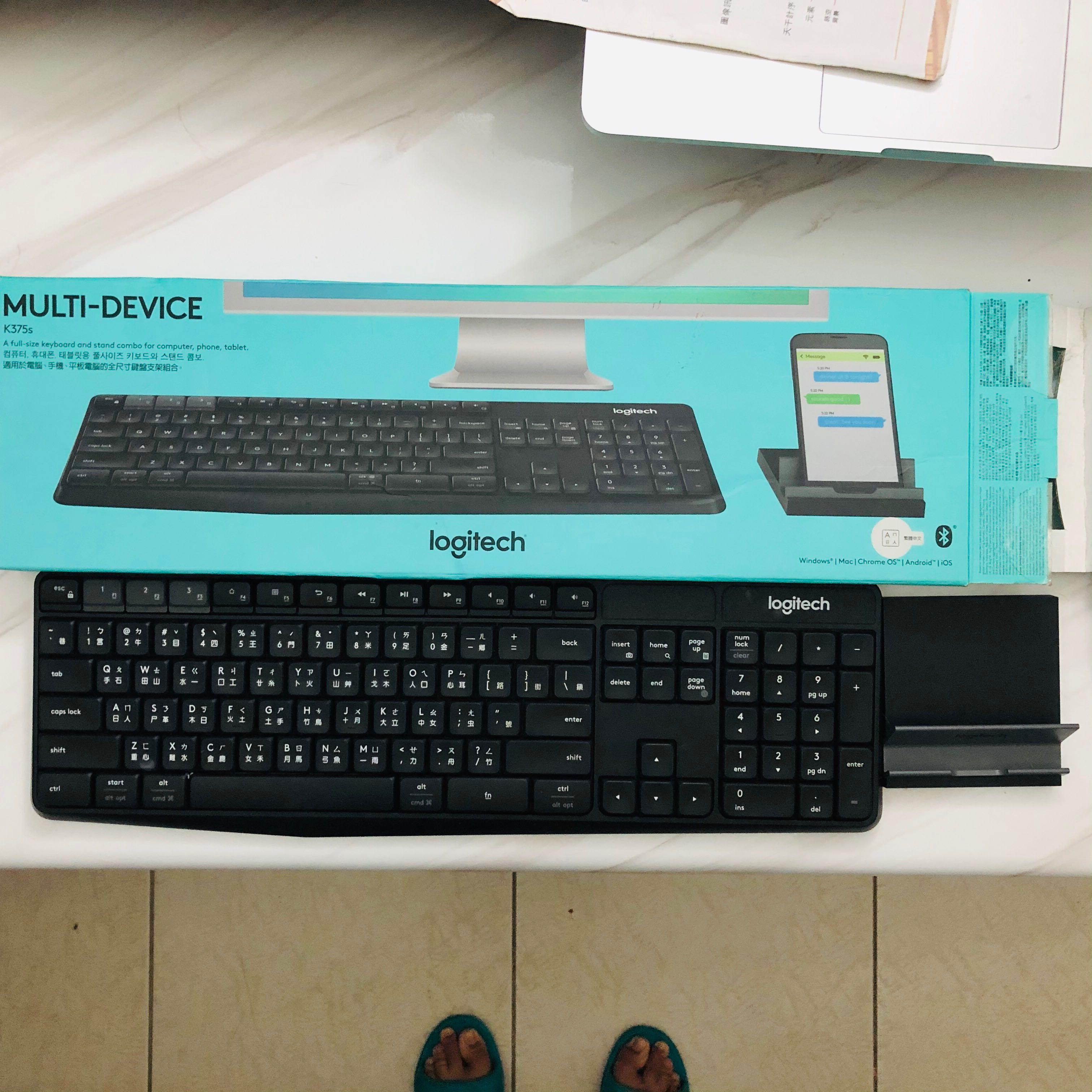 羅技藍芽鍵盤