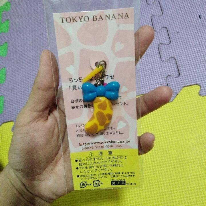 東京香蕉吊飾