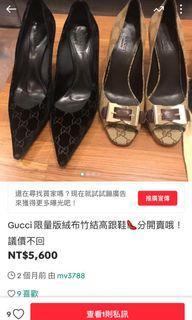 Gucci 魚口高跟鞋全新有盒