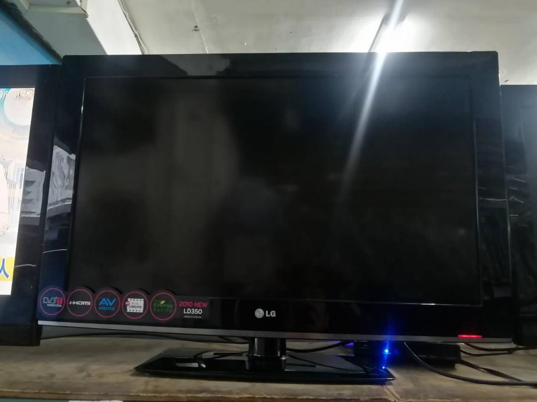 免運費#LG 32吋LED液晶電視