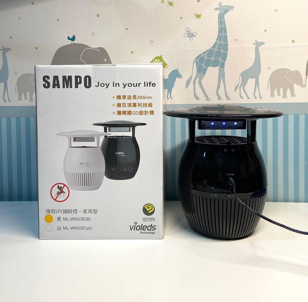 SAMPO聲寶強效UV捕蚊燈-家用型[黑ML-WK03E(B)]
