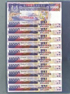Sgp $1000 Notes (Ship Series)