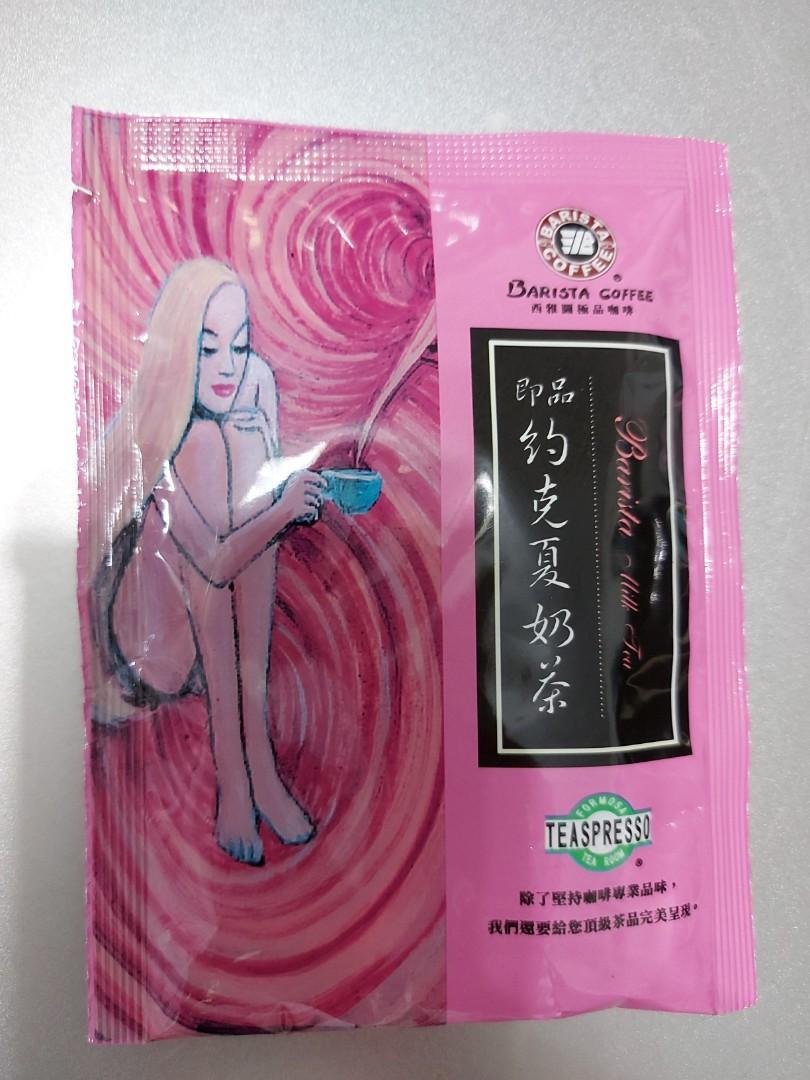 約克夏奶茶-20包入(散裝)