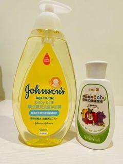 全新嬌生嬰兒沐浴乳500ml送奶瓶蔬果清潔劑