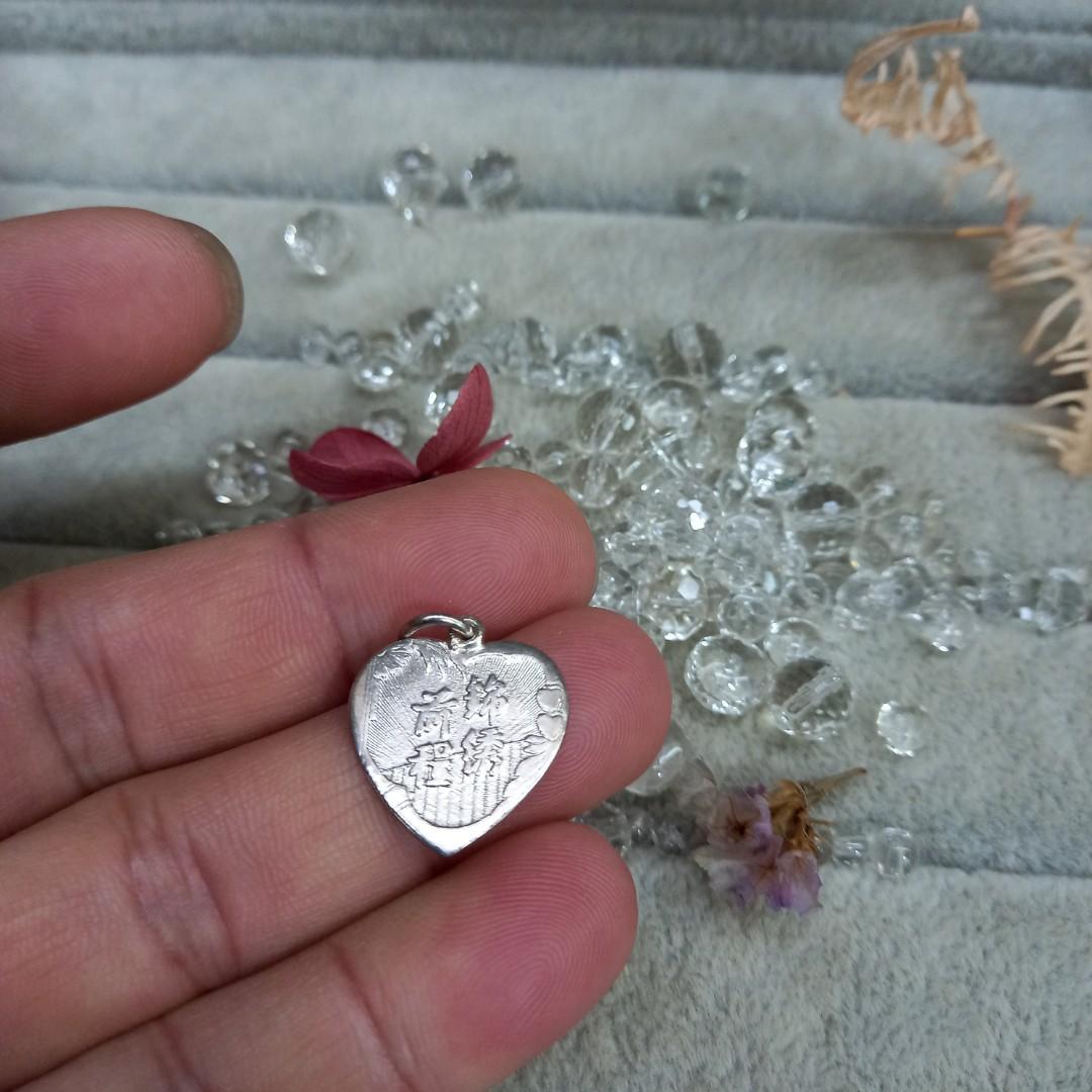 🧧愛心純銀墜子早期收藏品