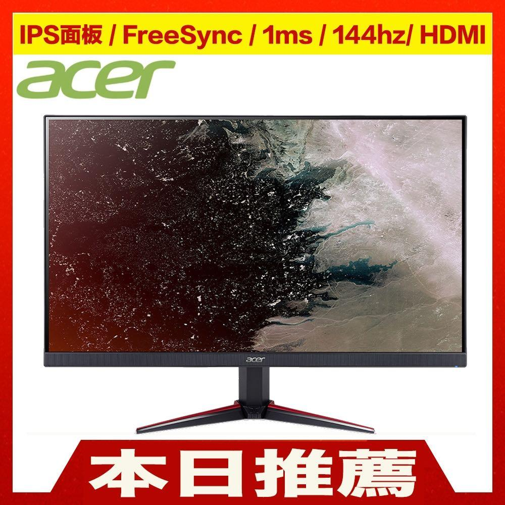 螢幕 24吋 ACER VG240Y P(2H1P/1ms/IPS/144Hz/無喇叭/FreeSync) 無邊框設計電