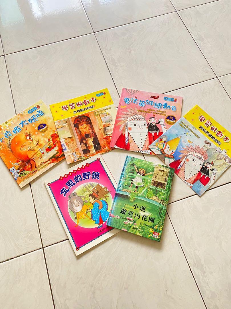 出清二手 六本幼兒書