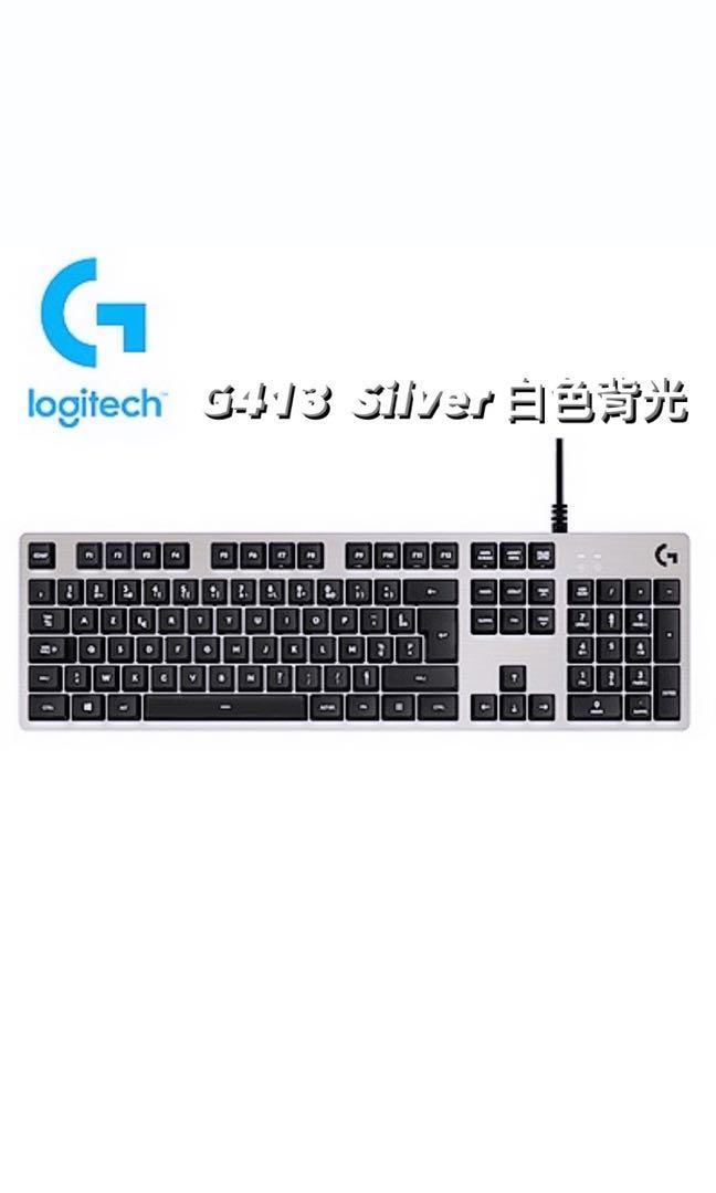 羅技 Logitech G413 ⌨️機械式 背光電競有線鍵盤