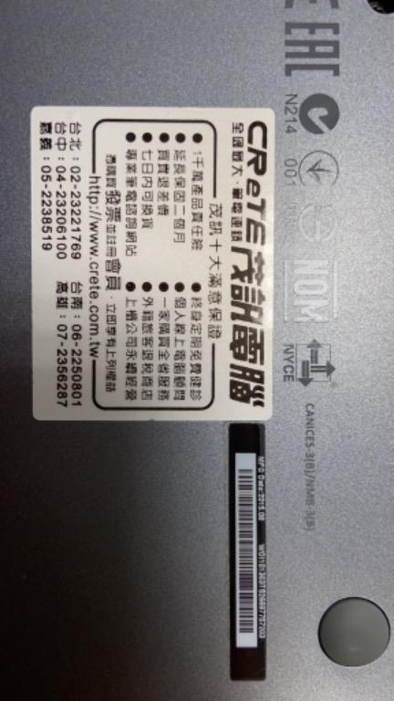 Acer  One 10 N15P2平板筆電
