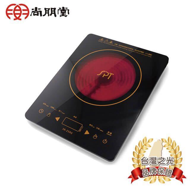 尚朋堂電磁爐SR-259G