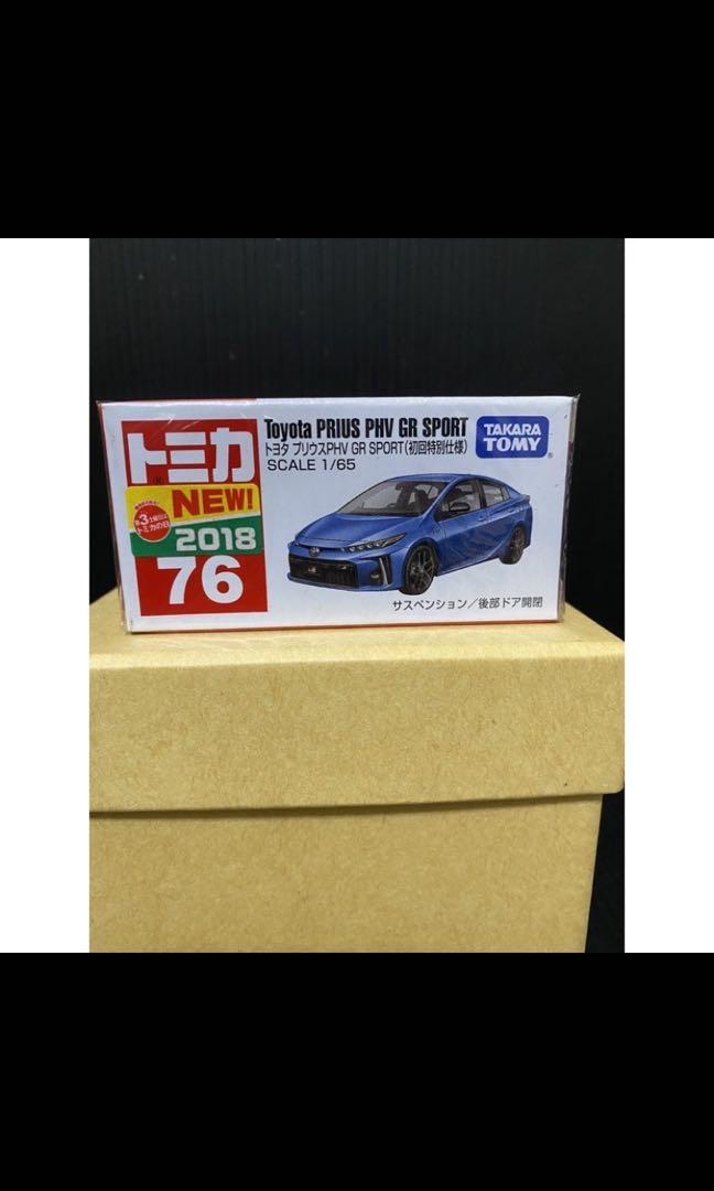 (全新)TOMICA 76 Toyota PRIUS PHV GR SPORT初回