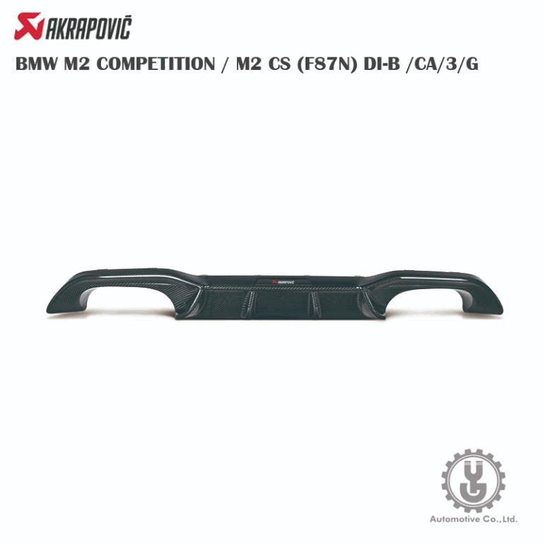 【YG】蠍子 BMW M2 COMPETITION / M2 CS (F87N) DI-B /CA/3/G擴散器高光澤度