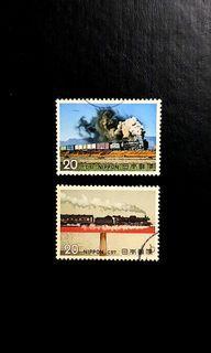 1974 Japan Stamps Steam Locomotives 1st Series