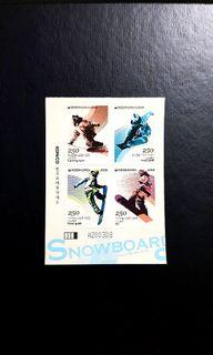 2008 Korea Stamps Extreme Sports 3rd Series