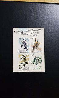 2009 Korea Stamps Extreme Sports 4th Series
