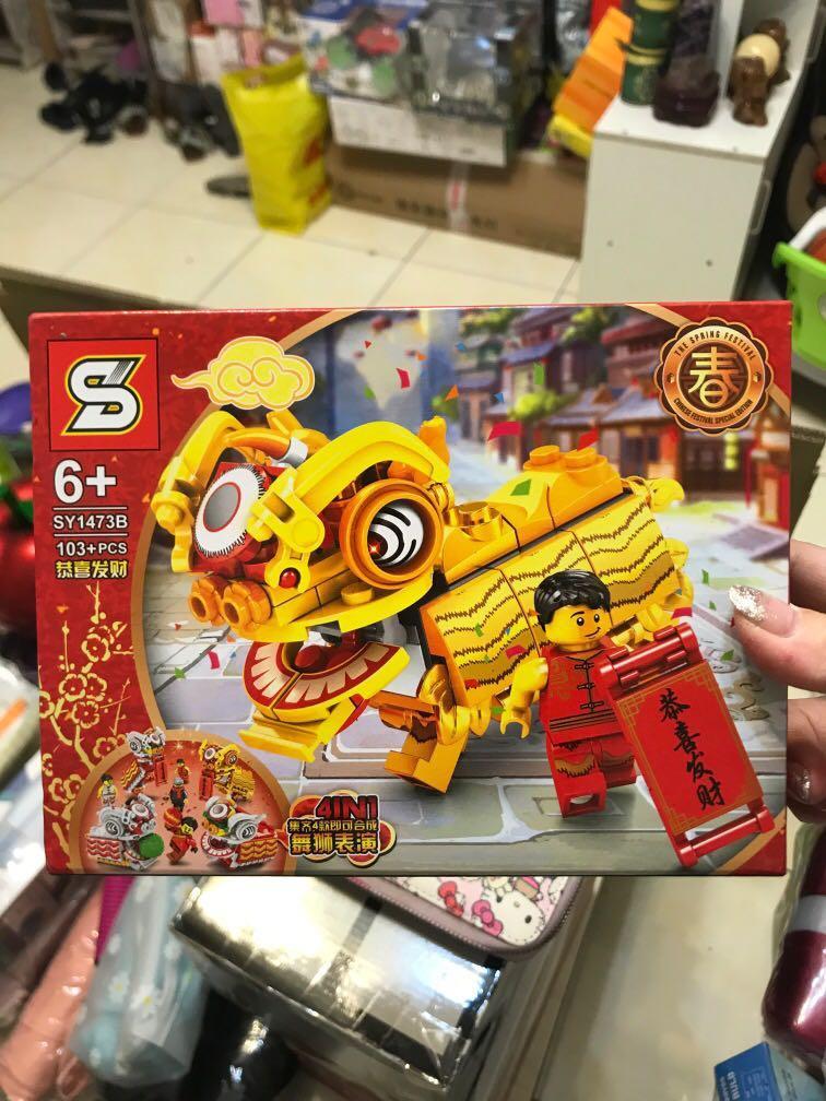 新春積木玩具