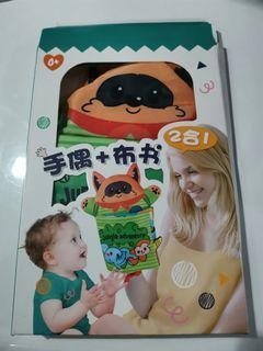 Baby learning cloth book