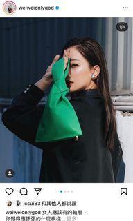 限時降價 Bv twist 粽子包 綠色