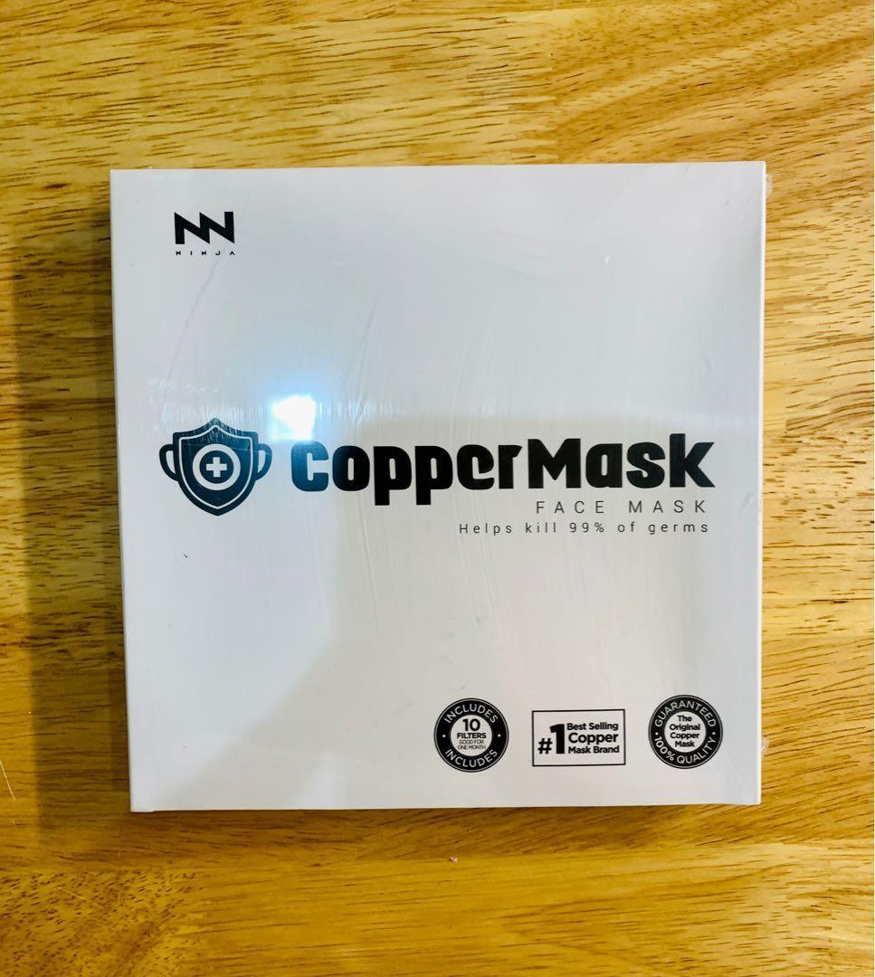 CopperMask