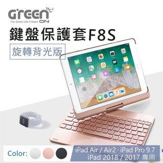 藍牙鍵盤/鍵盤保護套/iPad Air2 / iPad Pro 9.7 專用 /玫瑰金