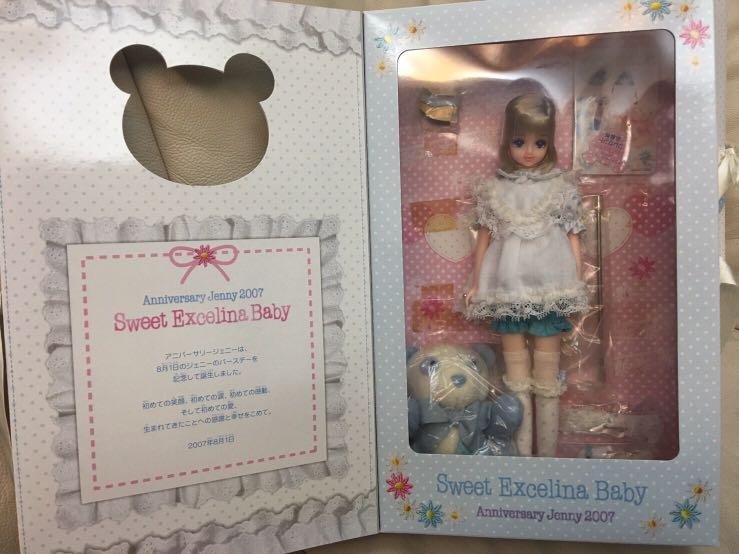2007 anniversary Jenny 珍妮娃娃 絕版超稀有 藍熊  愛瑟琳娜 Excelina 超漂亮✨