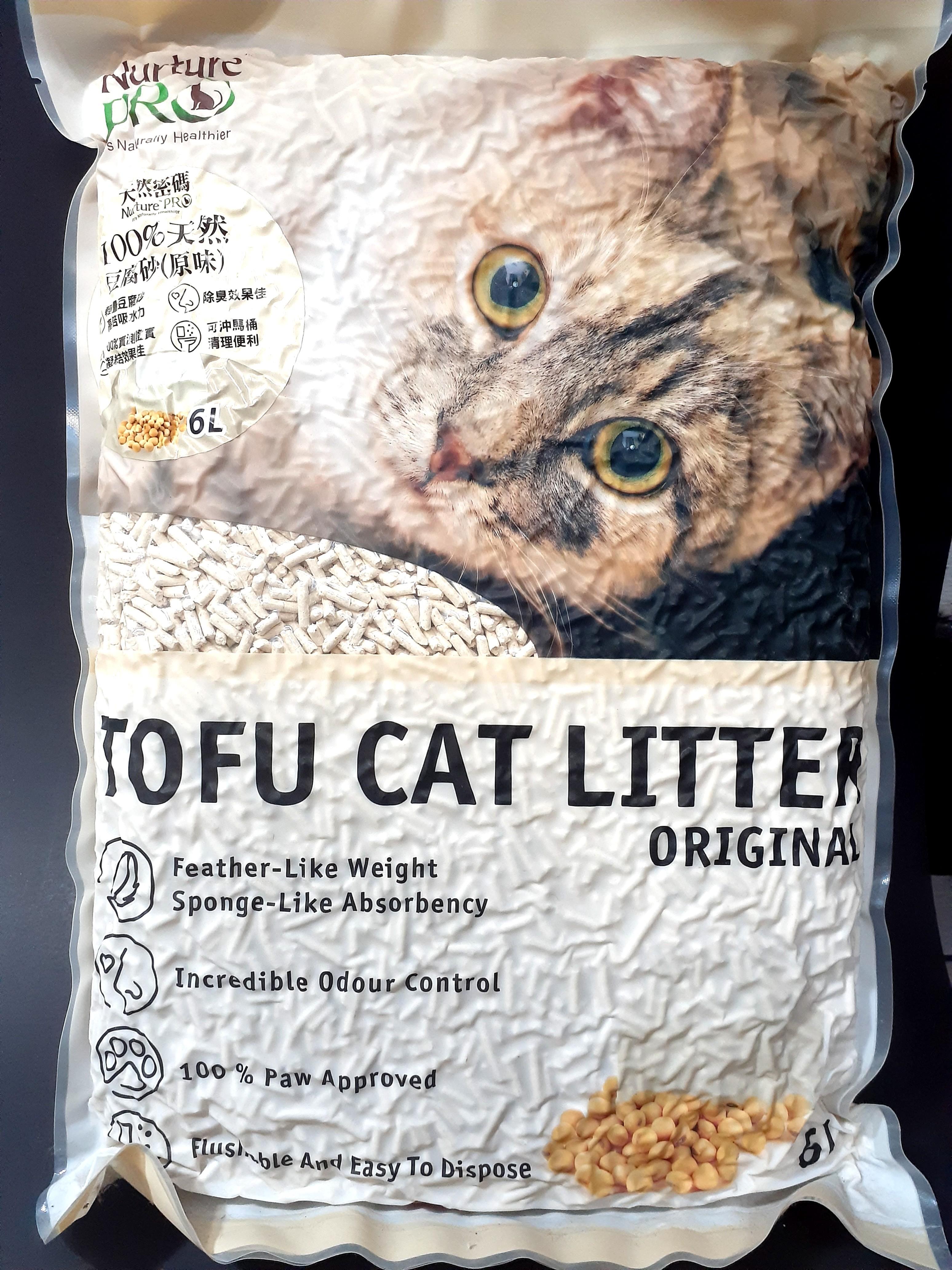 豆腐砂|貓砂|全新|2.8kg
