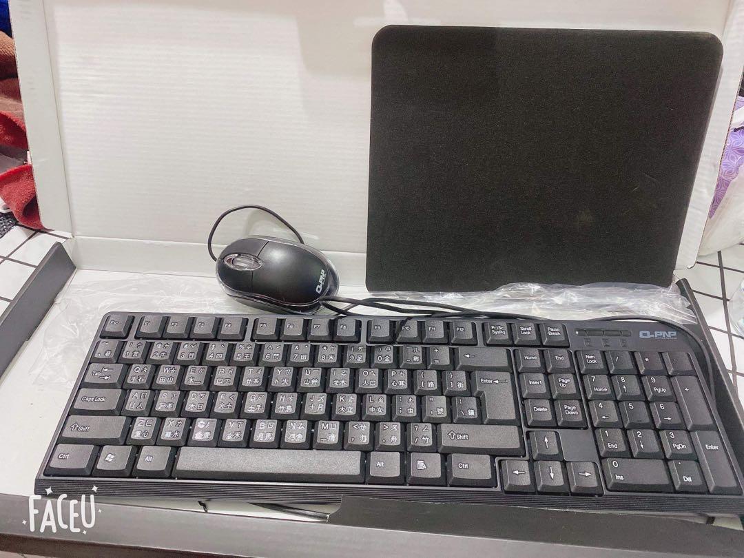 有線鍵盤滑鼠組合