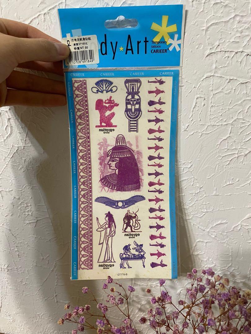 古埃及紋身貼紙