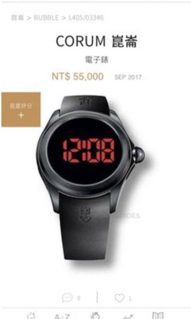 全球限量 99支 昆侖錶