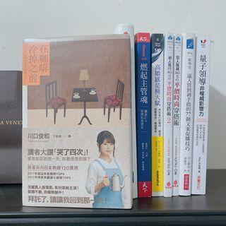 《 在咖啡冷掉之前 》日本 暢銷 小說 全新 生日 禮物