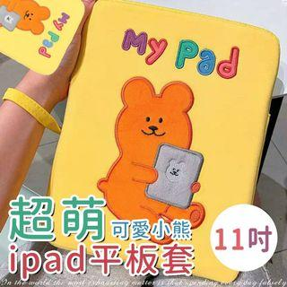 超萌可愛小熊ipad平板套11吋