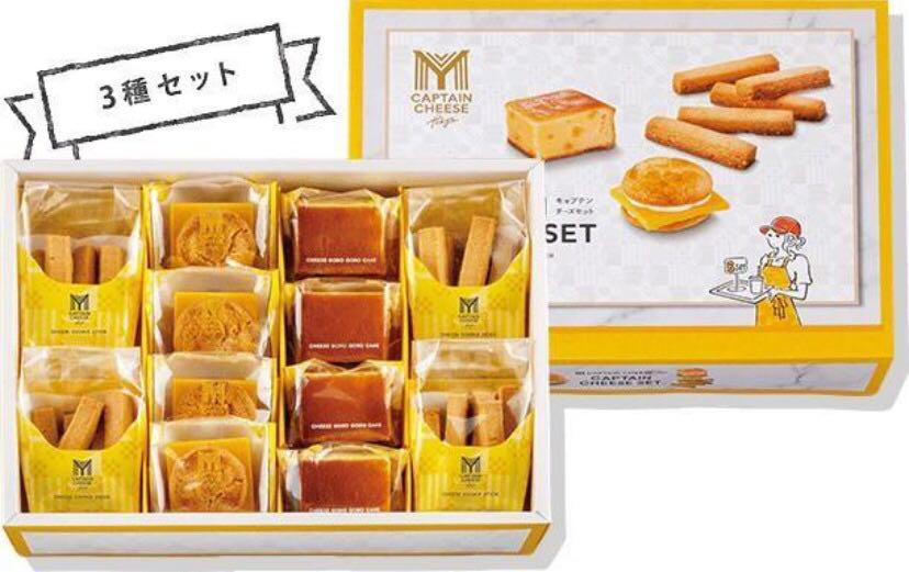My Captain Cheese Tokyo - Cheese Set, 嘢食& 嘢飲, 包裝食品- Carousell