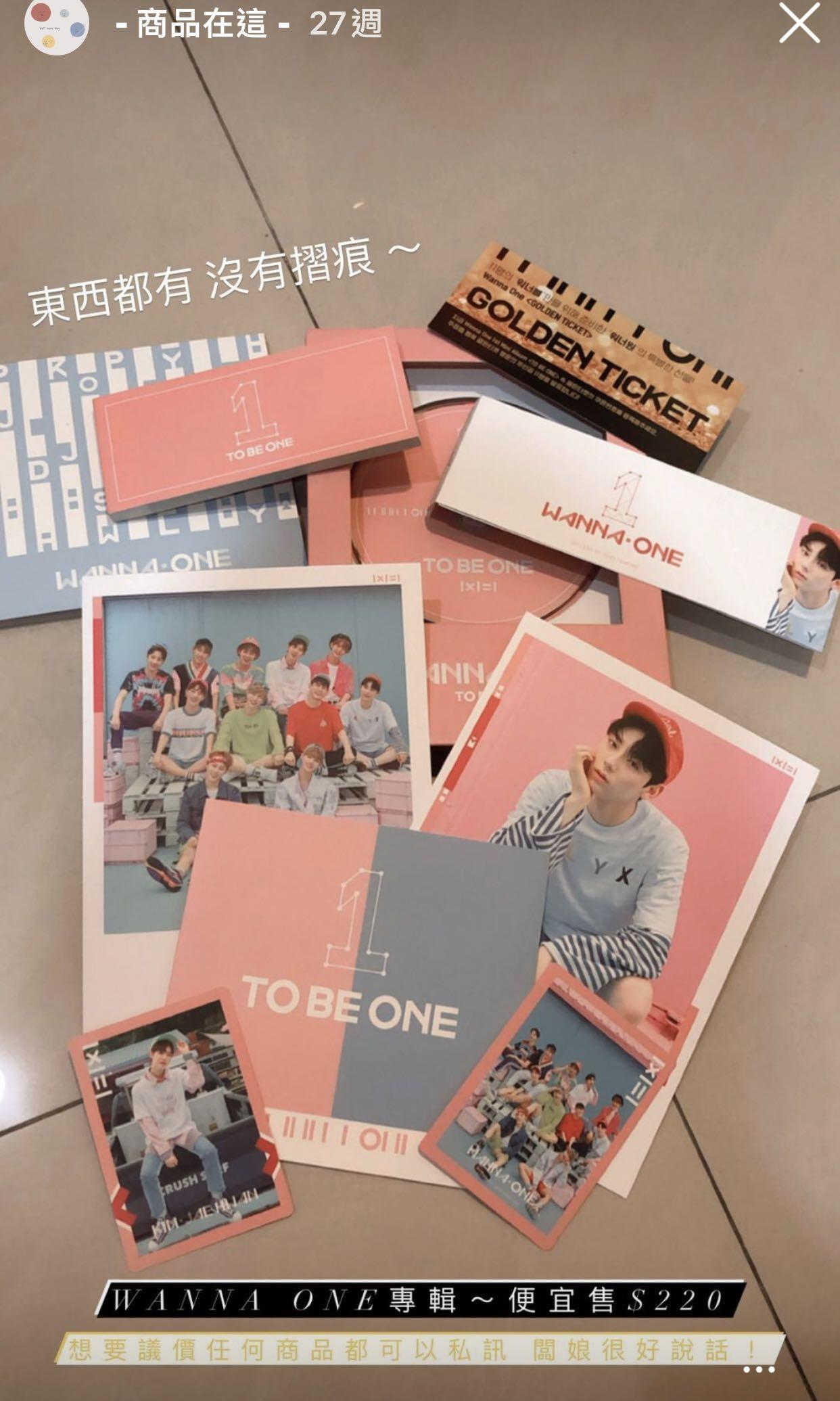 Wanna One專輯