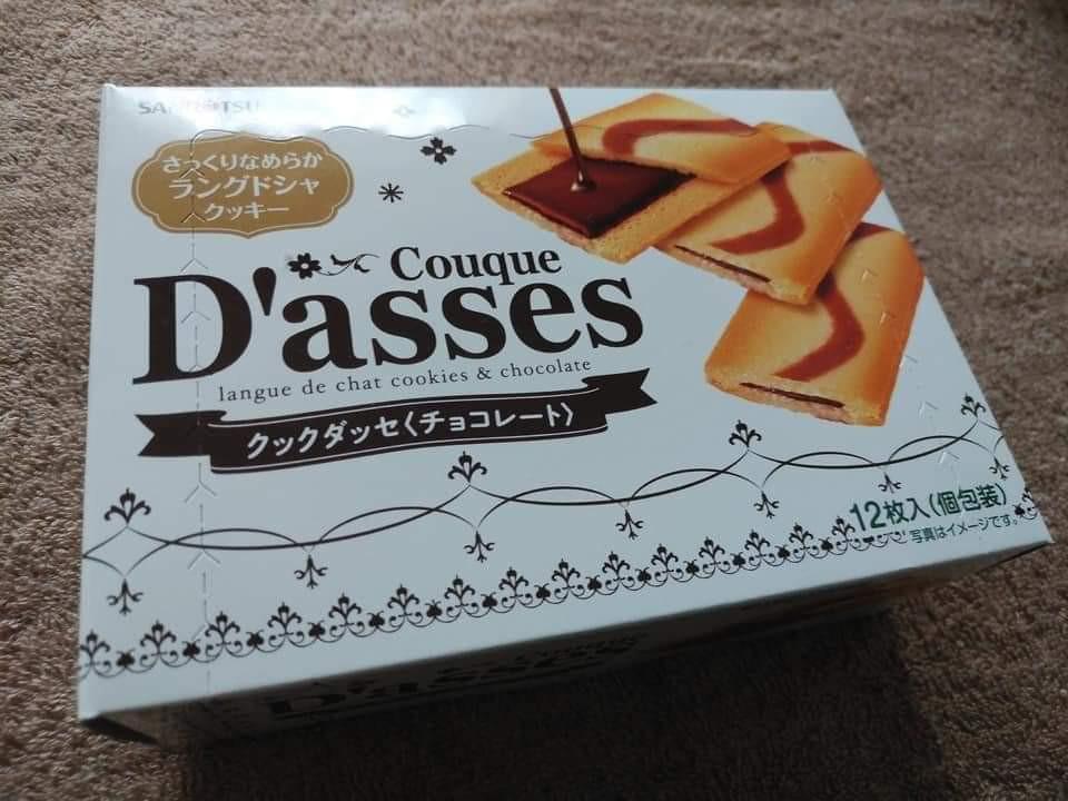 日本 菓巧克力夾心薄餅