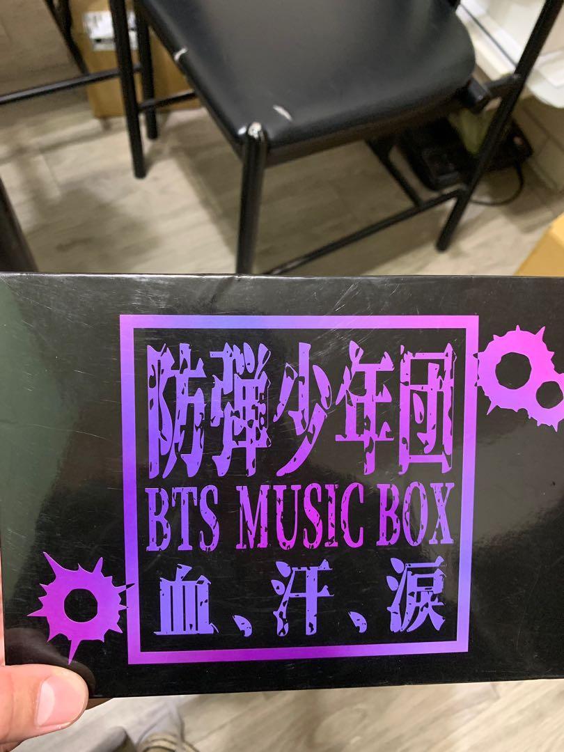 防彈少年團 音樂盒