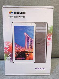 買一送三BLUESTAR B850J📱七吋追劇大手機 有封膜 現貨