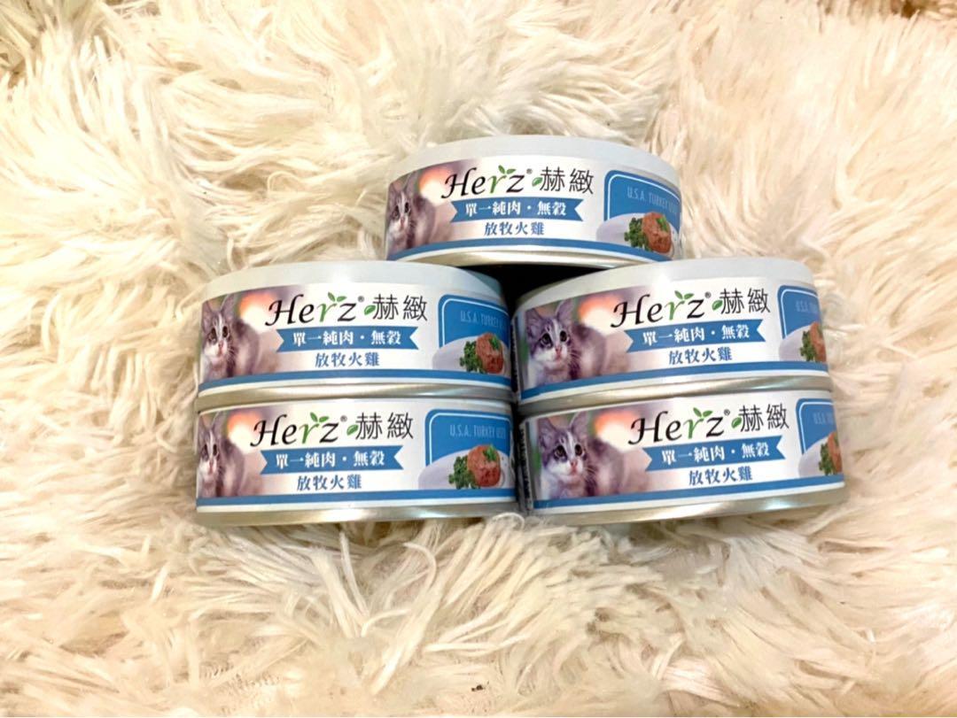 赫緻Herz單一放牧火雞/無穀/純肉/80g貓罐頭,主食罐25/個