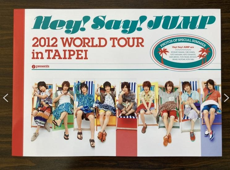 Hey!Say!JUMP 2012 WORLD TOUR in TAIPEI 場刊