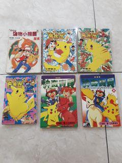 精灵宝可梦漫画 // Pokemon Comics (Chinese)