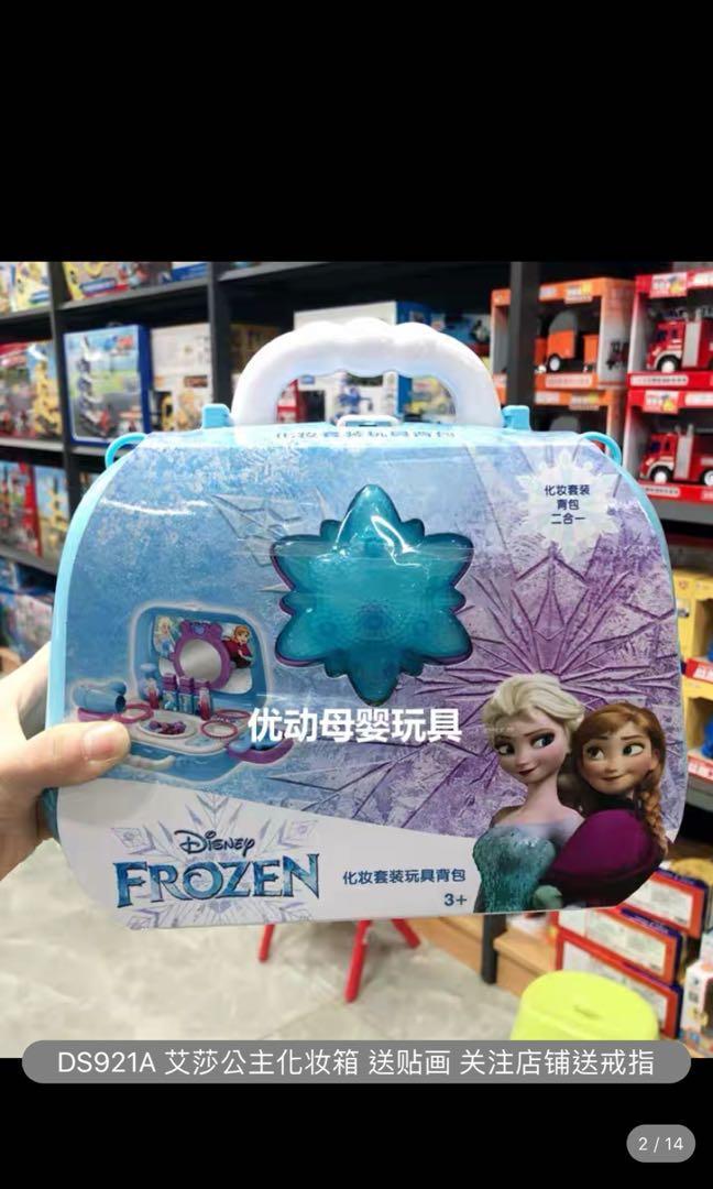 冰雪奇緣化妝箱