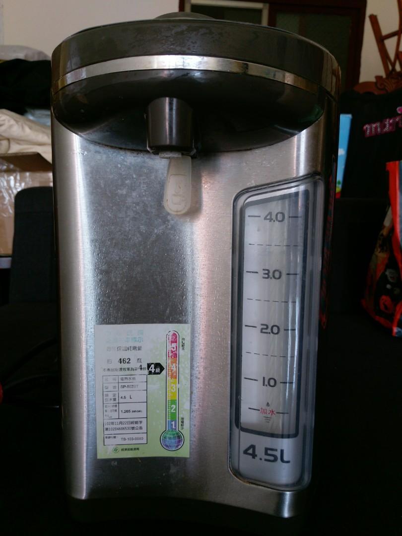 尚朋電熱水瓶4.5L 型號SP-852ST