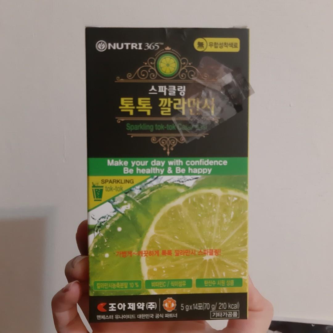 韓貨檸檬汁沖泡飲