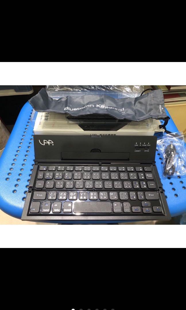 藍牙折疊鍵盤 鍵盤 平板鍵盤