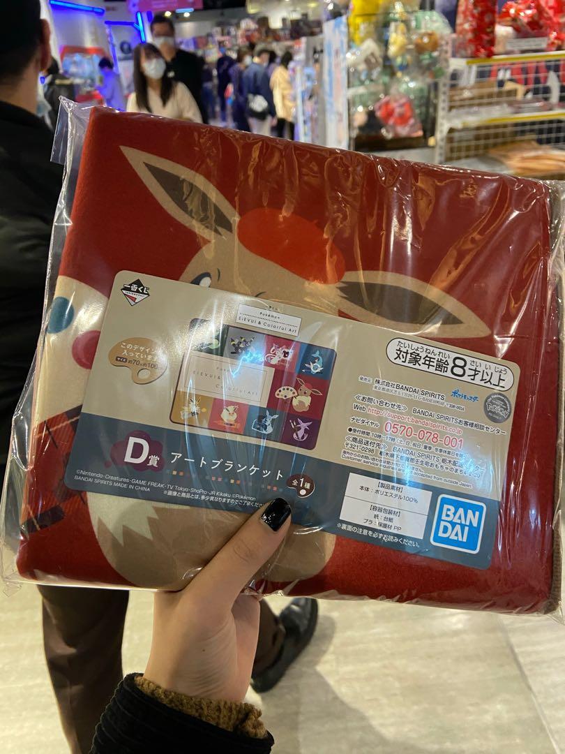 伊布 一番賞 日版 D賞 毛毯