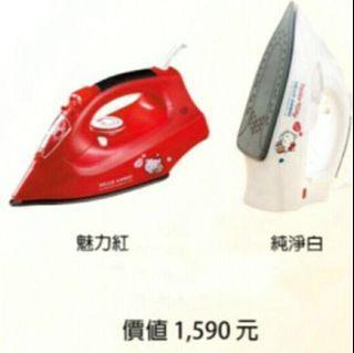 全新未使用 安麗 Amway Hello Kitty  智慧型蒸氣熨斗 電熨斗 紅色