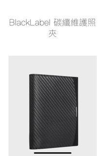 BlackLabel 碳纖維真皮護照夾卡夾 全館🈵️399免運費